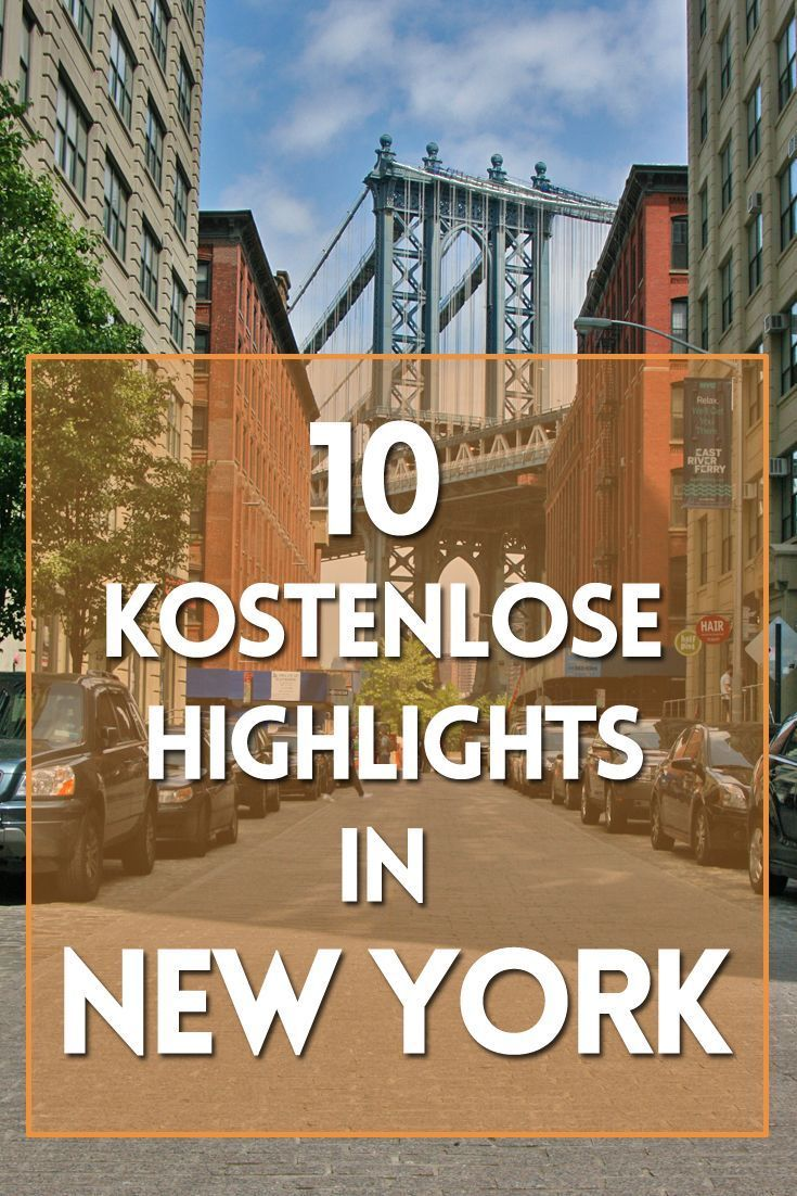 New York: 10 Free Places to Visit