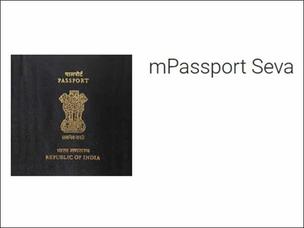 My Galaxy 360 Download New App For Passport Apply