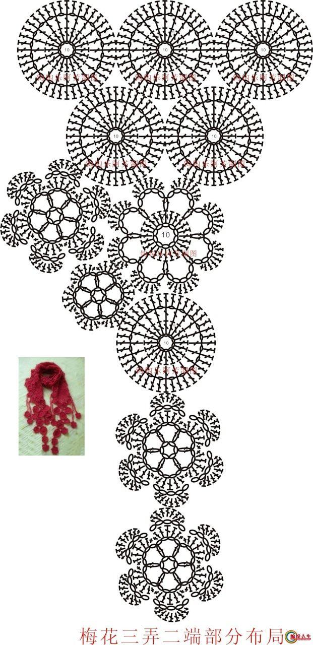 Ц023(7).jpg   Tejido, Cuellos de lana y Muestras de punto