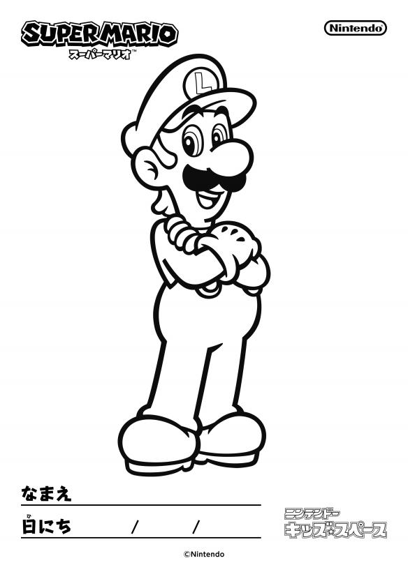 Pin de dominique en Mario Bros. | Pinterest | Dibujos infantiles ...