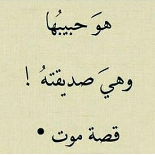 حساب نزار قباني وكاظم الساهر يستحق المتابعة Kazim Nizar Kazim Nizar Kazim Nizar Kazim Nizar Kazim Nizar Ka Arabic Quotes Arabic Love Quotes Arabic Words