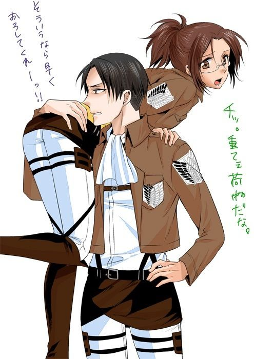 Rivaille (Levi) x Zoe Hanji attack on titan | Geek_Out! | Capitão