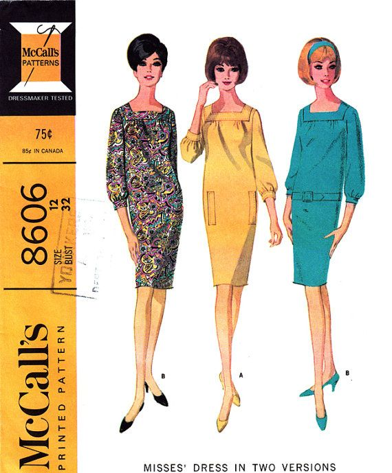 Womens Dress Pattern McCalls 8606 Square Neck Dress Gathers Shift ...
