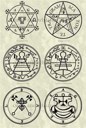Sigils from the Lesser Key of Solomon - Lemegeton - 1 Of the