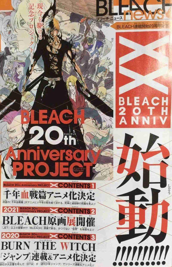 Anime Bleach 2021 di 2020 Shinigami, Film animasi, Adaptasi