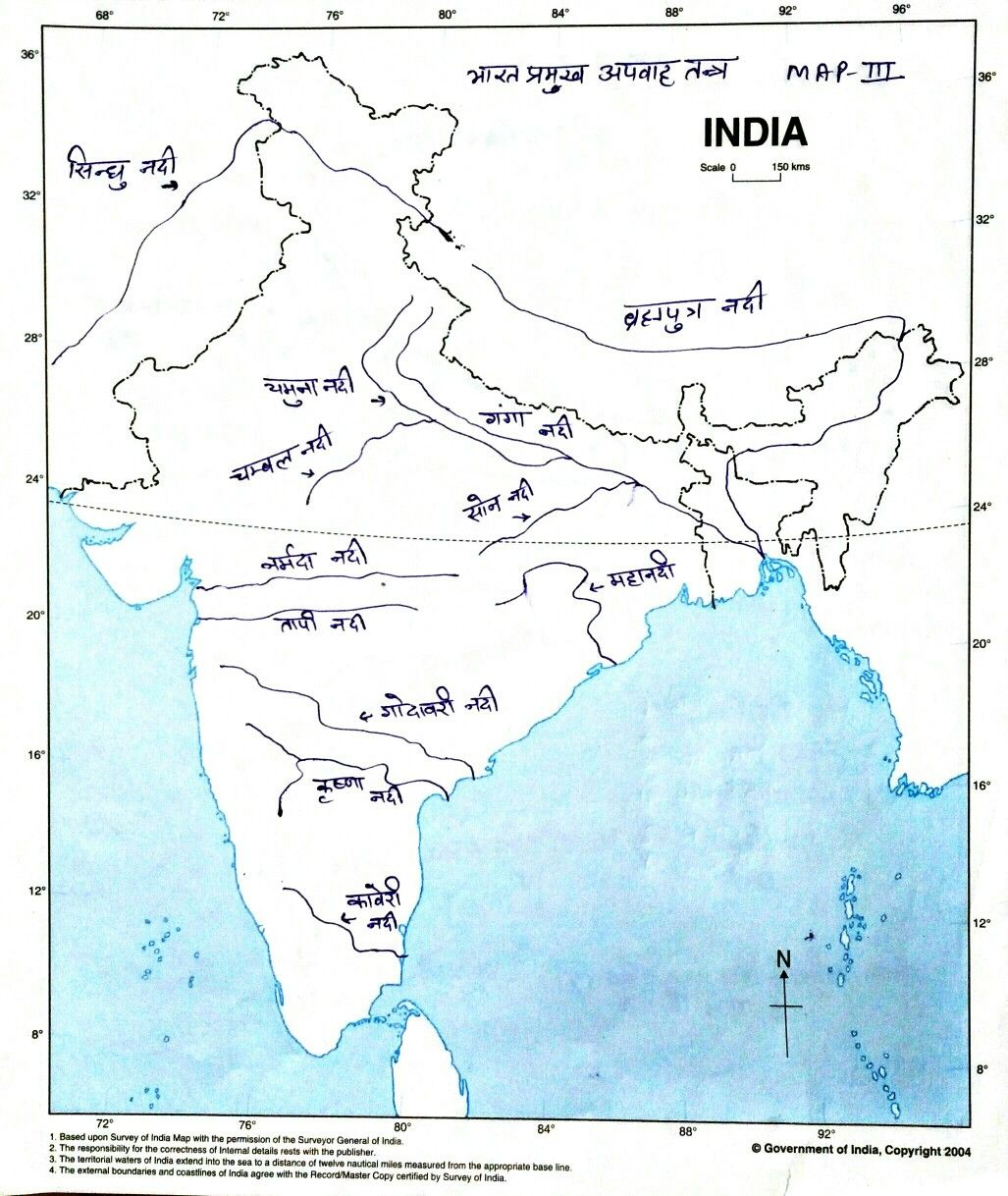 Country India map, Geography map, Geography