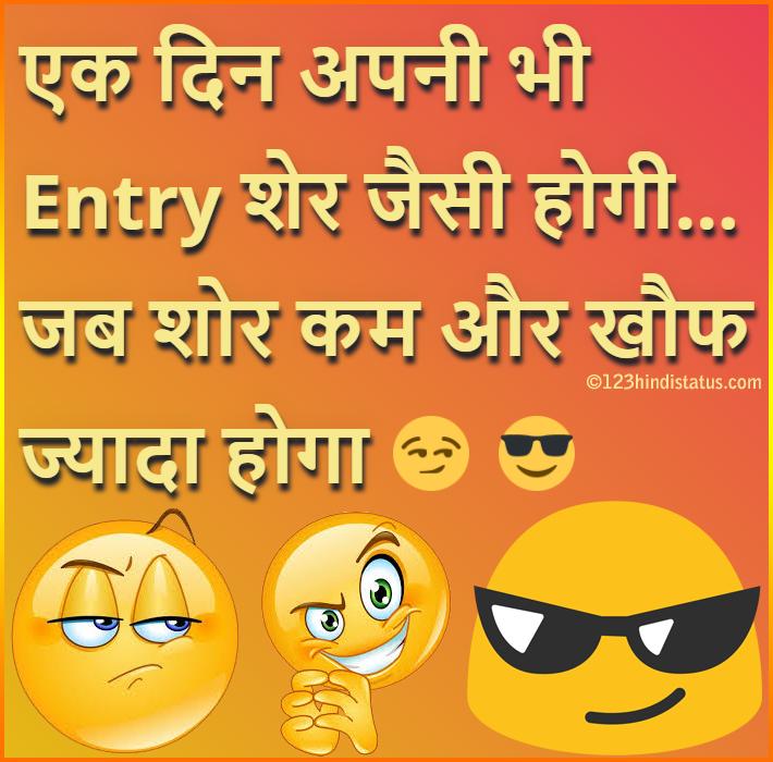 Attitude Status In Hindi For Whatsapp Attitude Status Attitude