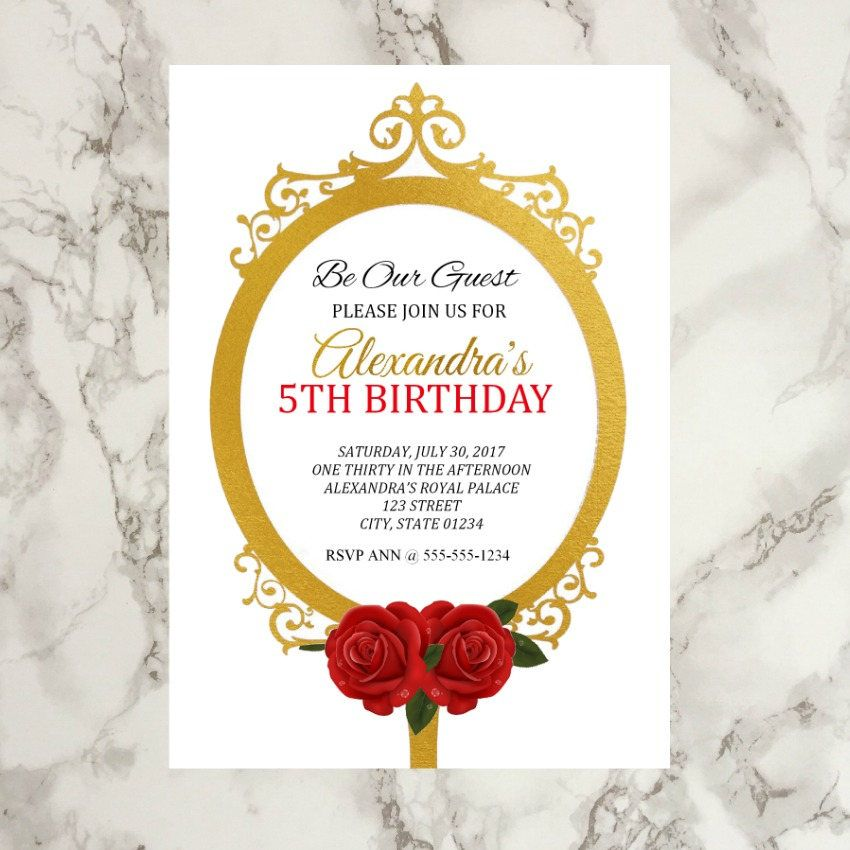 Be Our Guest Printable Birthday Invitation, Beauty and the Beast ...