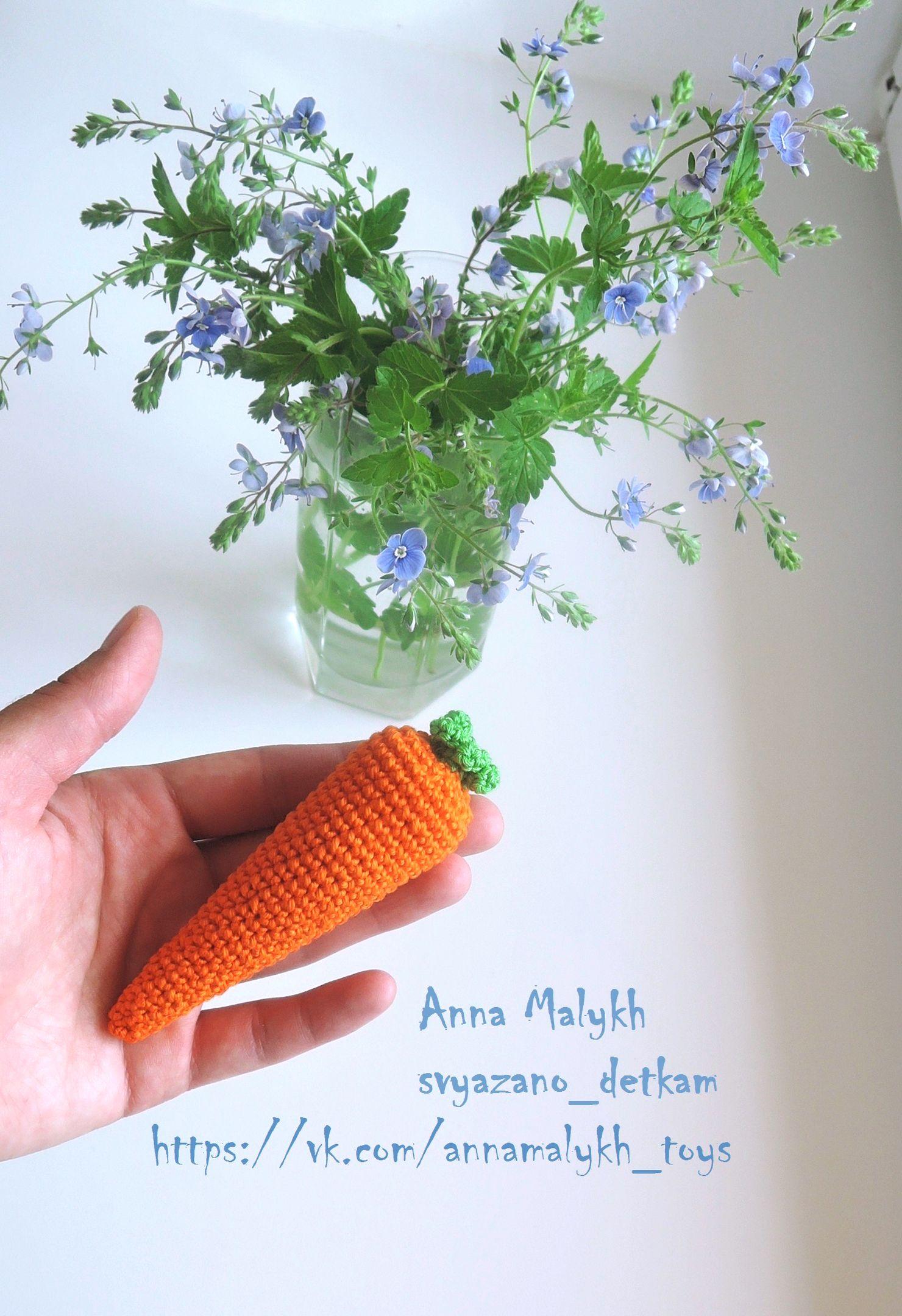 PDF Морковь крючком. FREE crochet pattern carrot; Аmigurumi toy patterns. Амигуруми схемы на русском