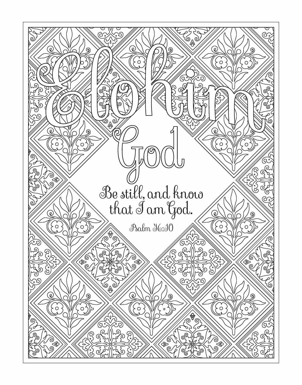 Amazon Color The Names Of God An Adult Coloring Book For Your