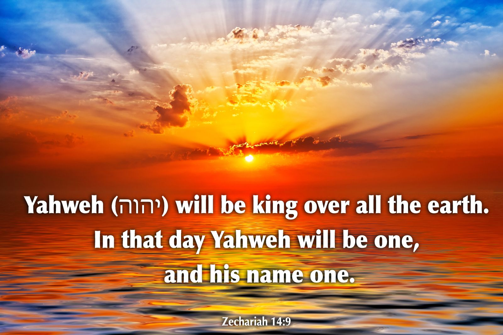 Kuvahaun tulos haulle one Yahweh יהוה