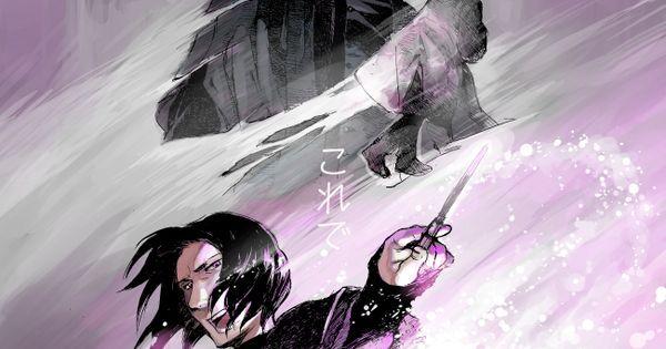 La triste vie de Severus Rogue en plus c'est l'un de mes personnages préféré dégoûté qu'il soit mort | Harry potter | Pinterest | Severus Snape, Harry Potter a…