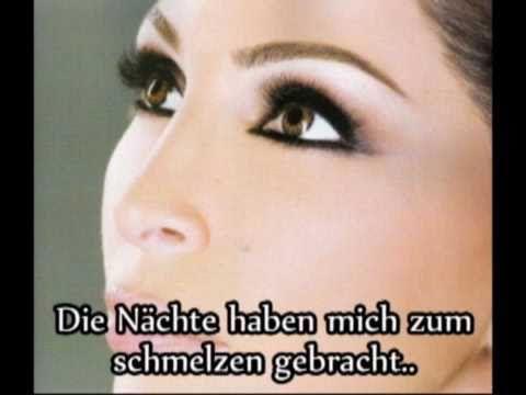 Elissa-Bein El 3ein German Lyrics/Subsاليسا بين العين