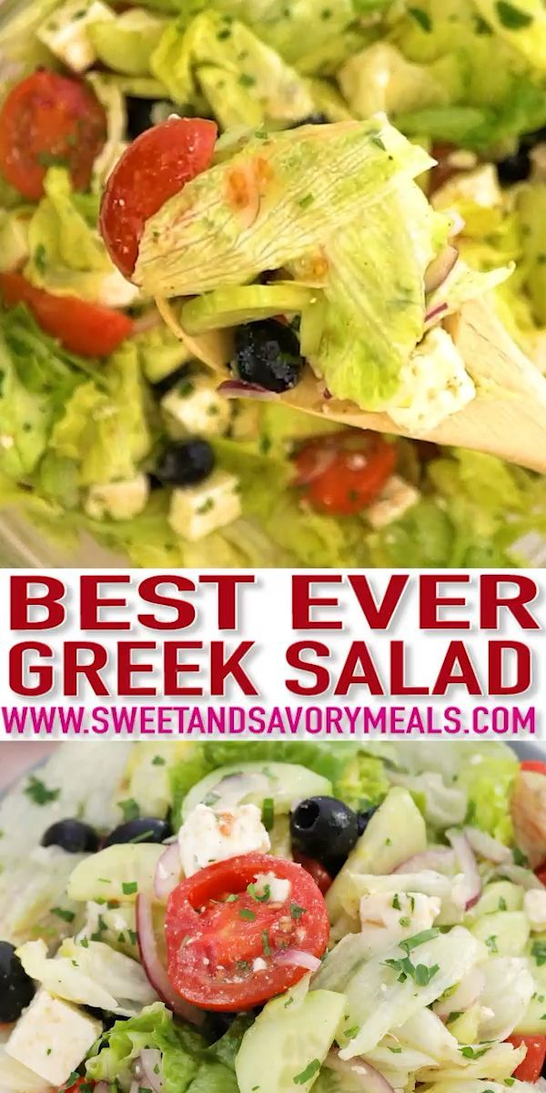 How To Make Easy Greek Salad at Home - Sweet and Savory Meals -  Greek Salad is an easy and healthy recipe to make at any time of the day. Take this delicious and r - #beefrecipes #EASY #Greek #Home #Meals #recipesvideos #Salad #saladrecipes #Savory #shrimprecipes #Sweet