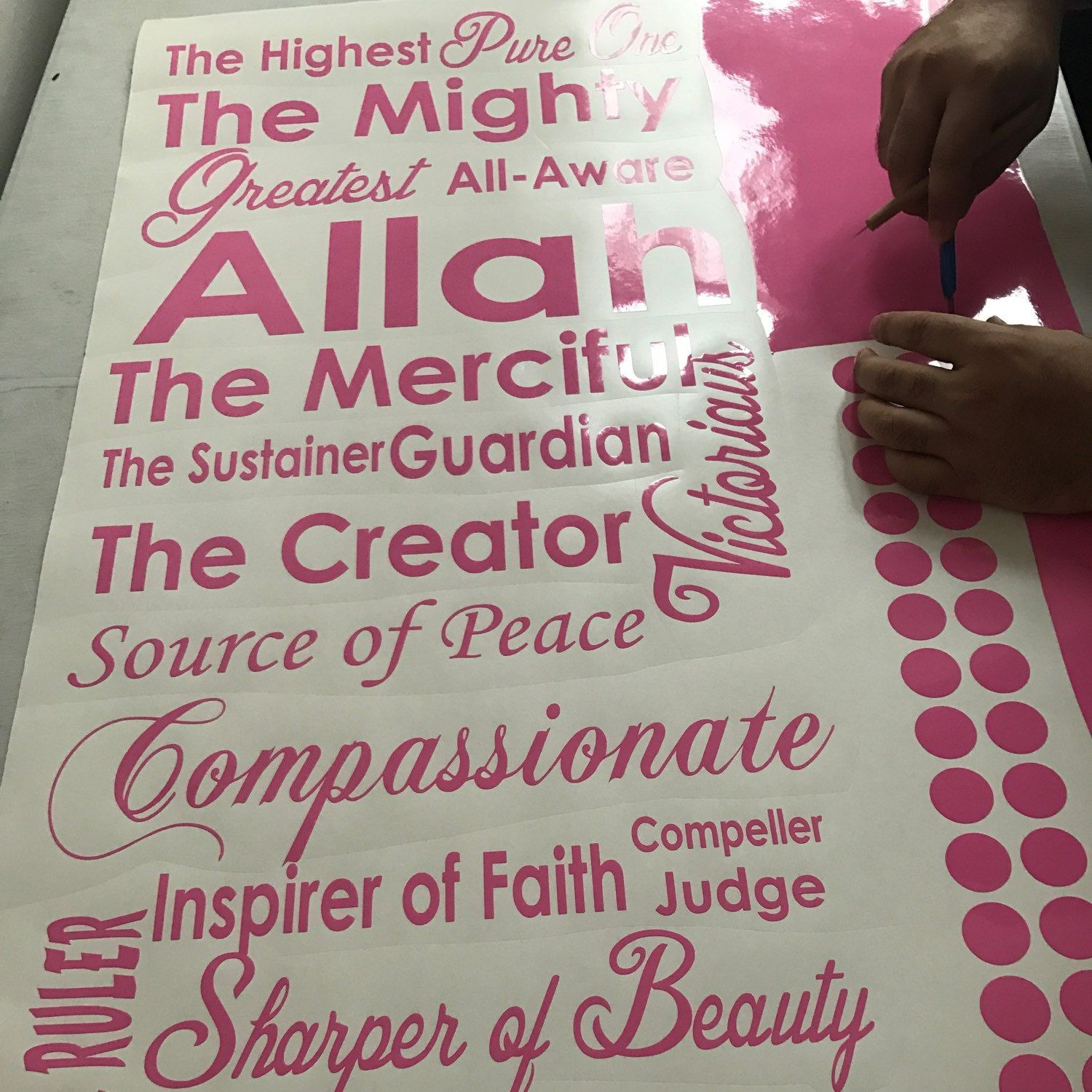 Allah name islamic wall stickers in soft pink this was made for allah name islamic wall stickers in soft pink this was made for someone and we already received great feedback very easy to apply and we send this item amipublicfo Image collections