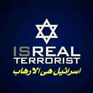 4allpeople: #Israel_terrorist