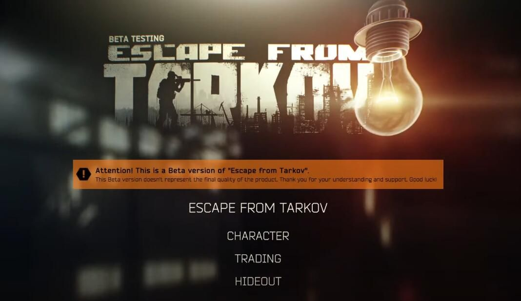 Tarkov Roubles
