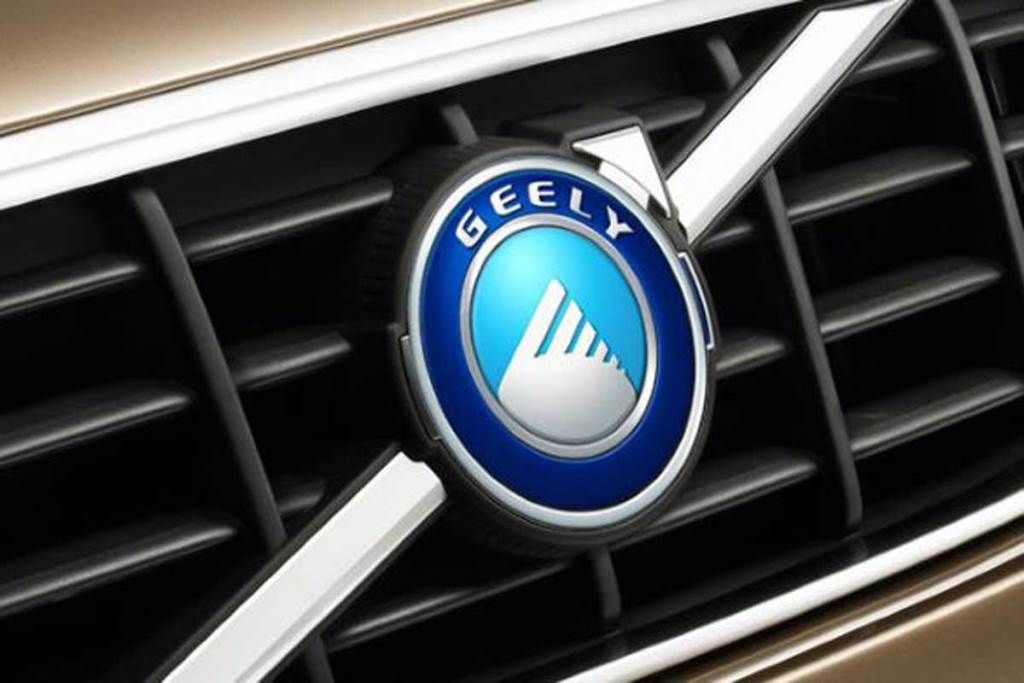 Volvo+Geely= - http://amsrus.ru/2016/07/13/volvo-geely/