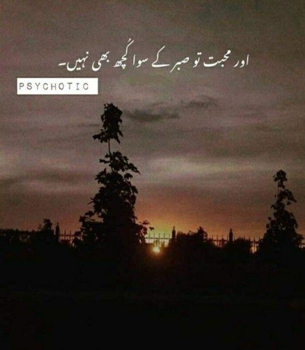 Night & Day- soyduim #mine #soyduim #poem #poetry #poems #