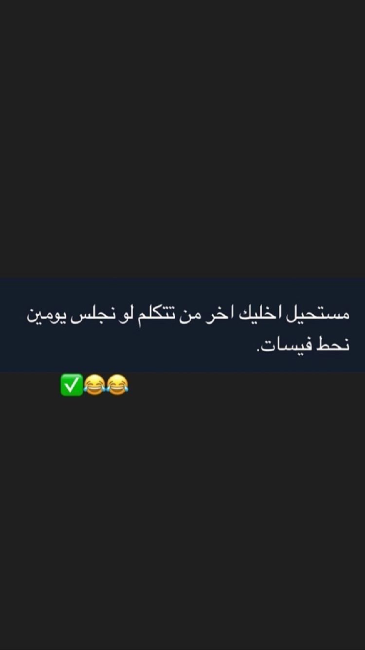 Pin By Abrar Bassam On Quotation Funny Arabic Quotes Bff Quotes Study Motivation Quotes