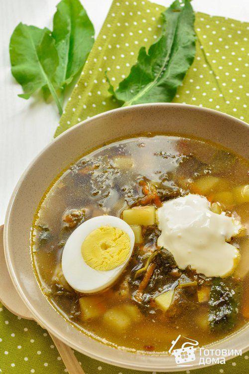 Щавелевый суп | Рецепт | Щавелевый суп, Еда и Вкусная еда