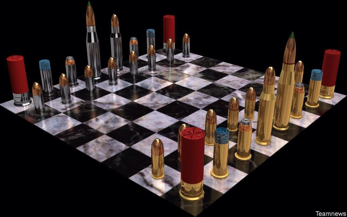 Bullet Chess set. I want one!!