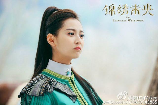 Yukee Chen Yuqi Princess Weiyoung Princess Chinese Actress