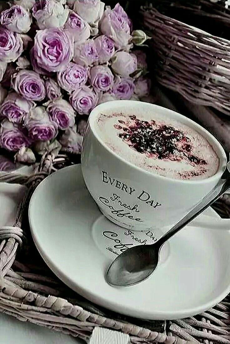 скажет красивые фото цветы и кофе ценители
