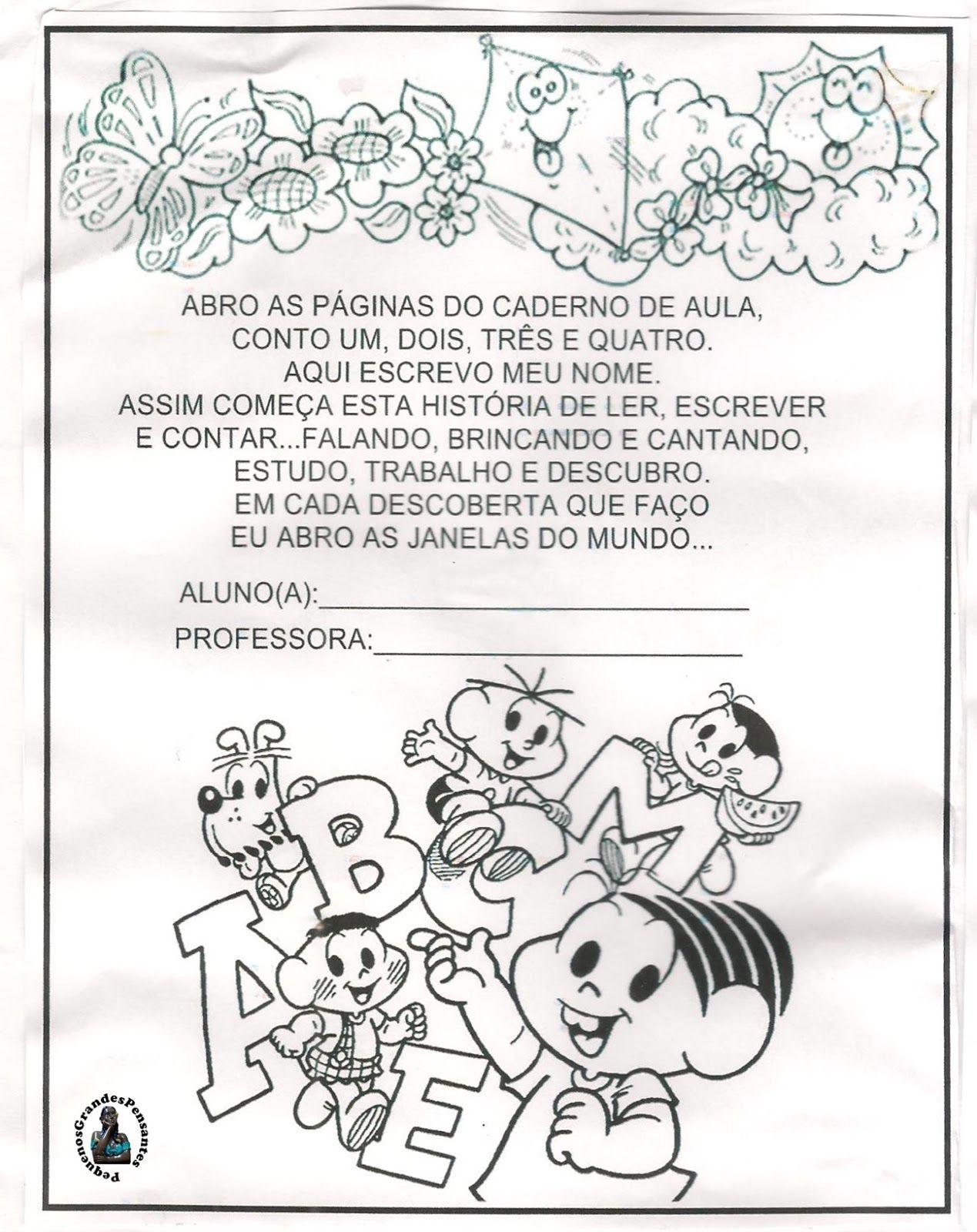 Capa Inicial Para Cadernos Da Educação Infantil Capinhas Para