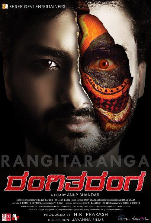 Cash 3 Full Movie In Tamil Hd 1080p