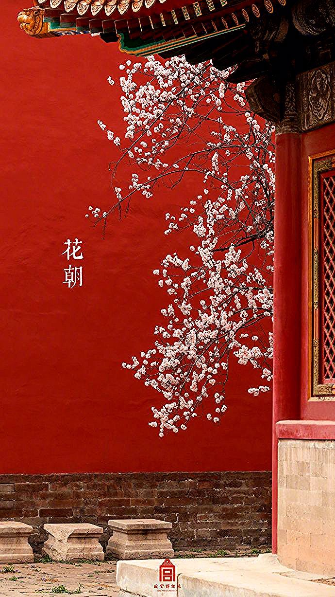 Pin By Amelie On ĸè¯æ–™ç† In 2020 Chinese Background Chinese Wallpaper Chinese Art