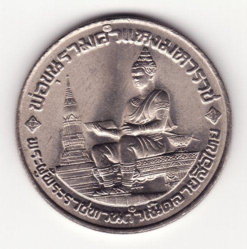 Thailand 10 Baht Rama Ix 1983 Be2526 700th Anniversary Of The Thai