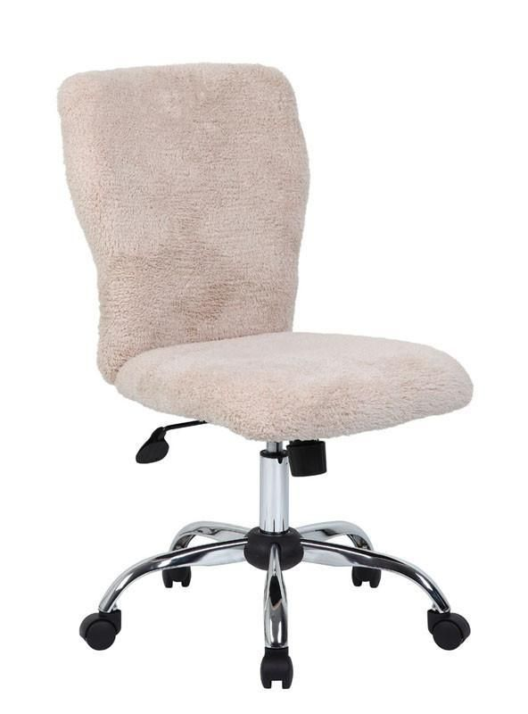 Boss Office Products B220 Fcrm Tiffany Fur Chair Cream Furniture