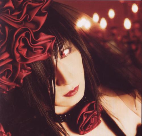 Asagi -7th Rose