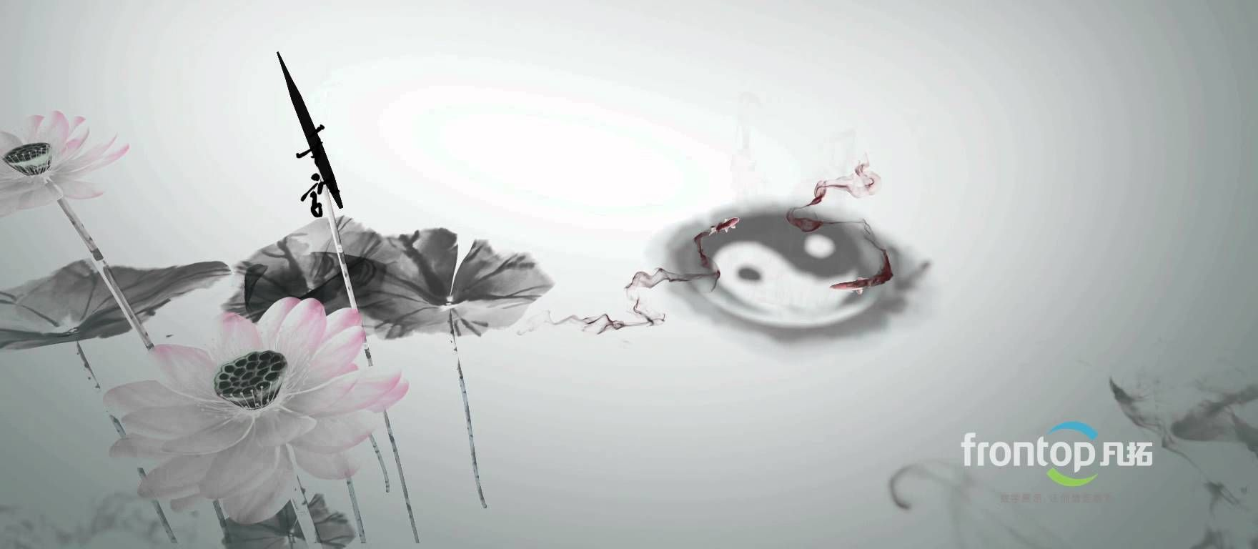 Ink Animation In Classical Chinese Style Chinese Ink Animation Ink