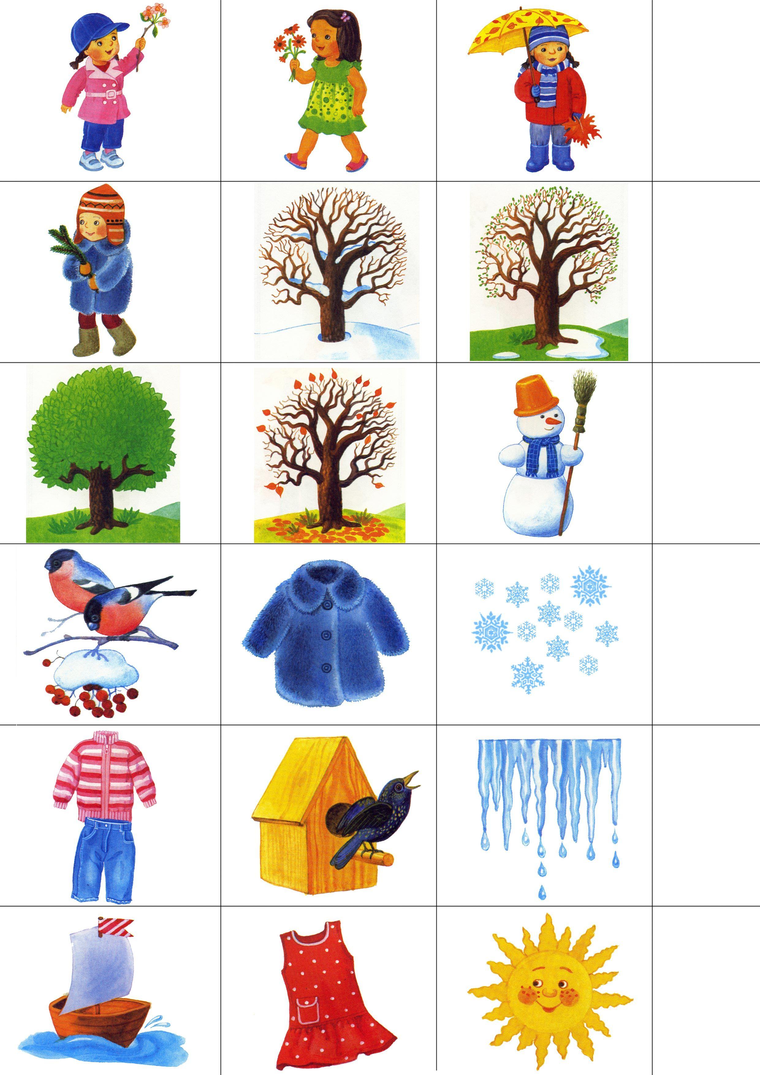 Детские картинки: времена года   Дошкольник, Для детей, Дети