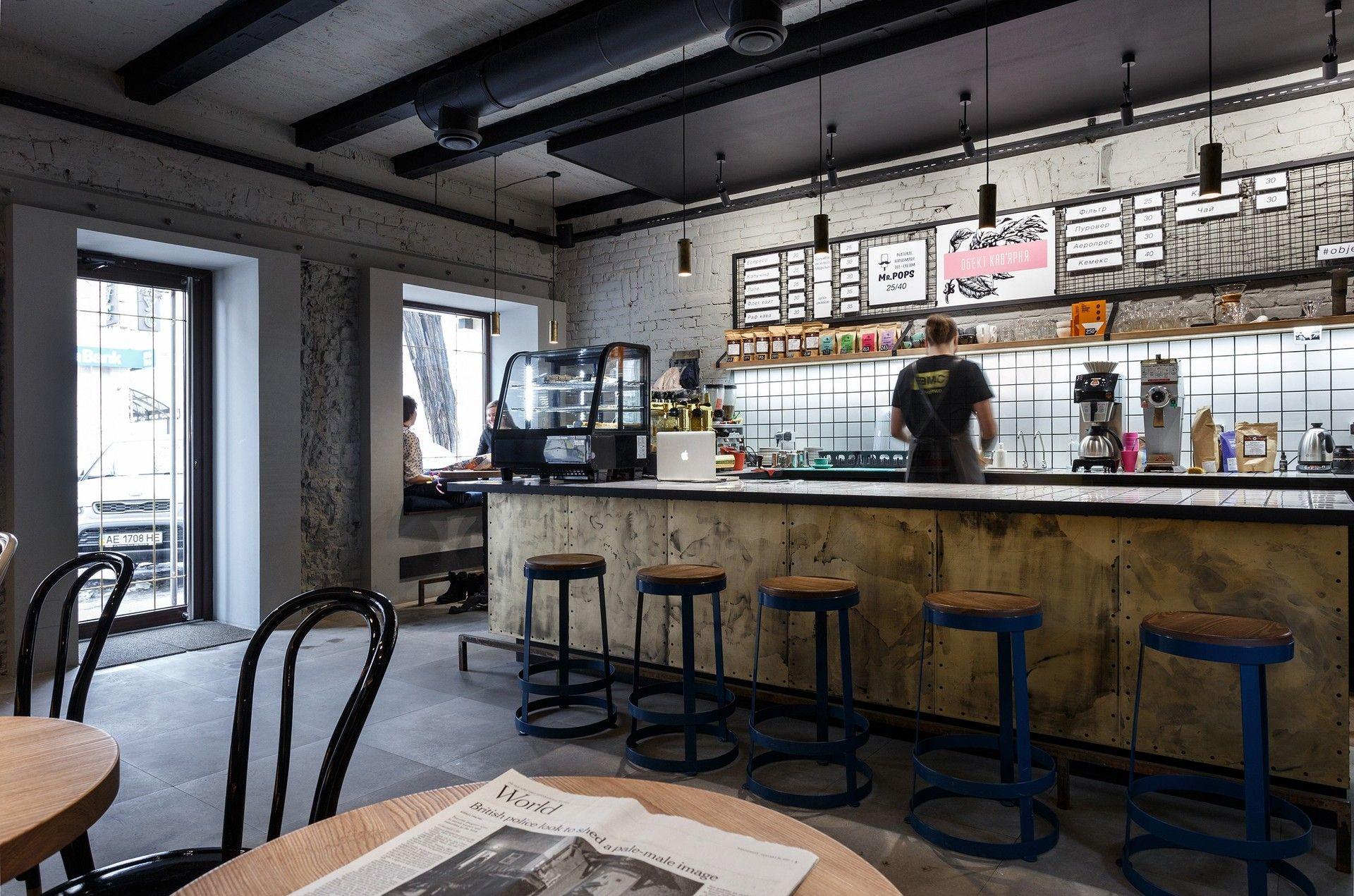 Pin de PACA en De bares | Pinterest | Bar