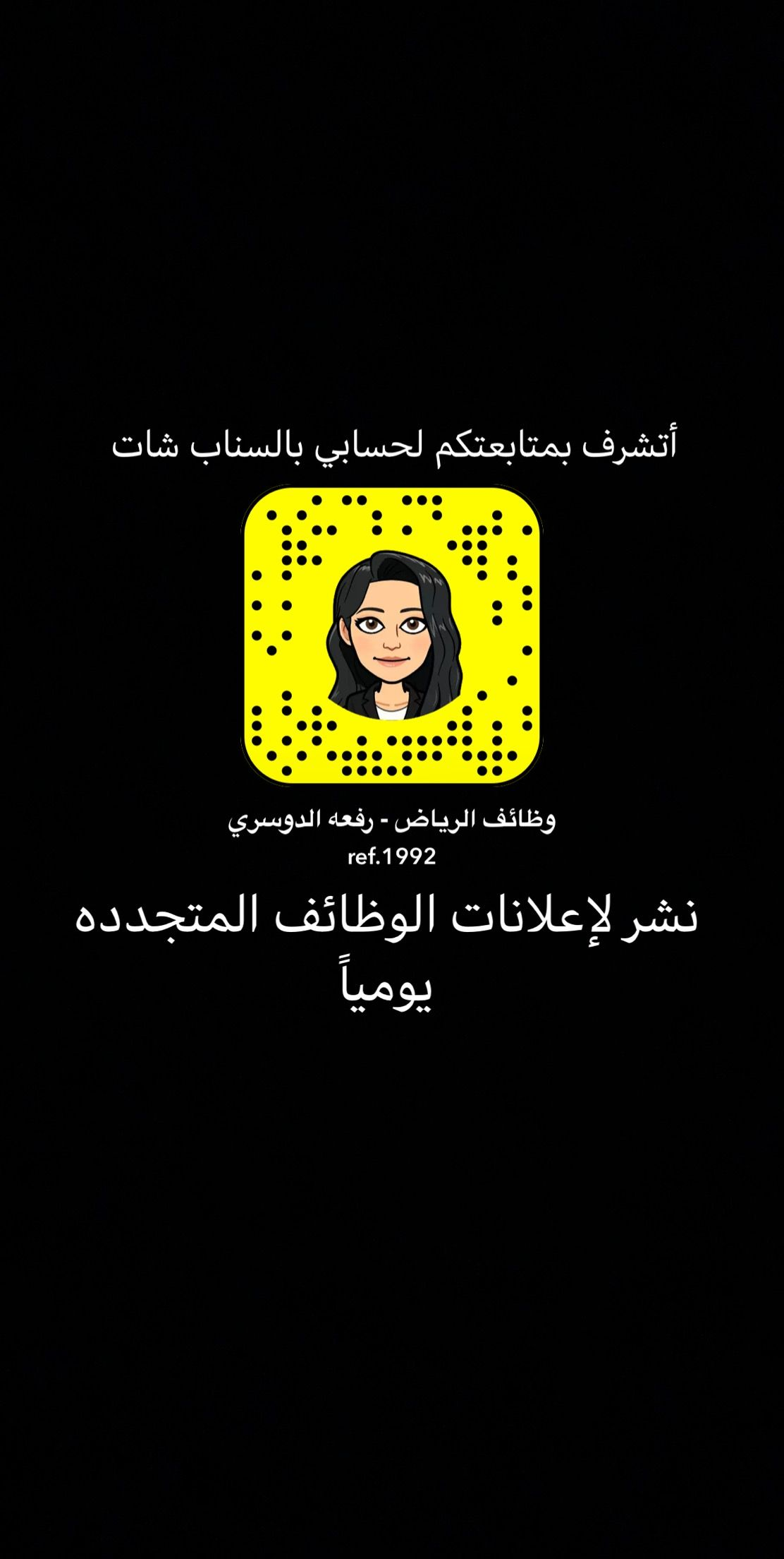 Pin By Rory Azo On سنابات Snapchat Screenshot Snapchat Ads