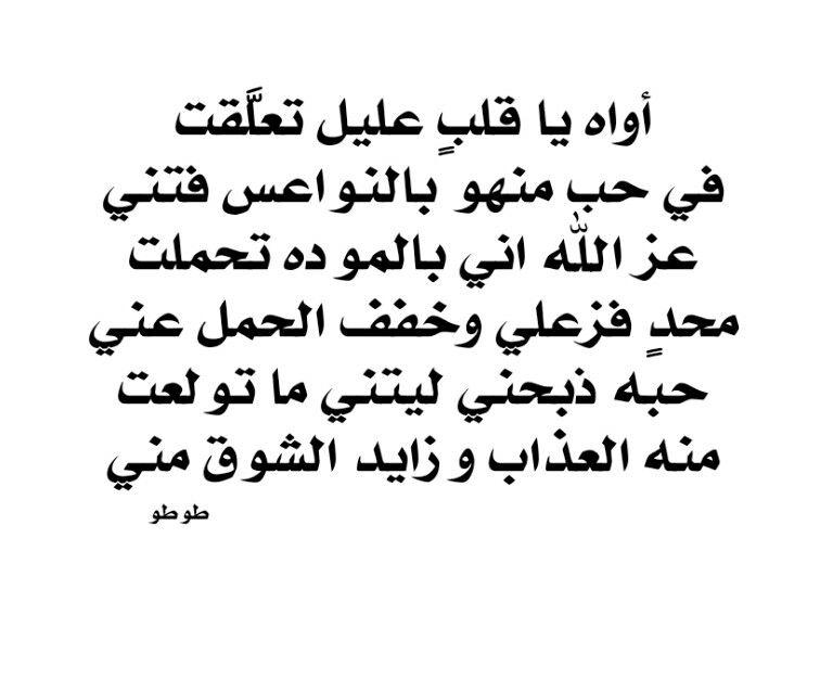 Pin By Yazan Al Dalaly On Yazan Sayings Math No Worries