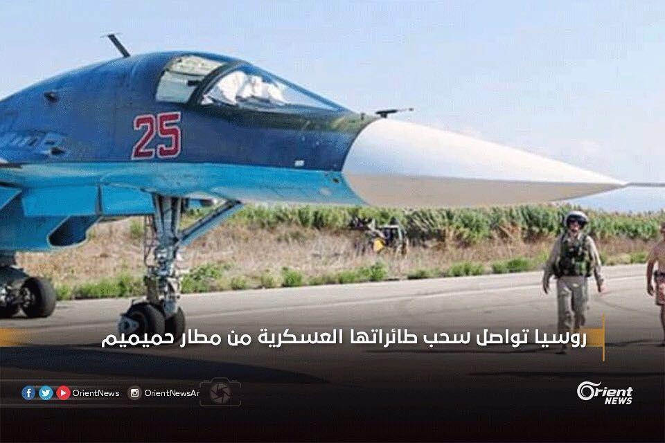 أعلنت وزارة الدفاع الروسية أن مجموعة جديدة من طائراتها الحربية