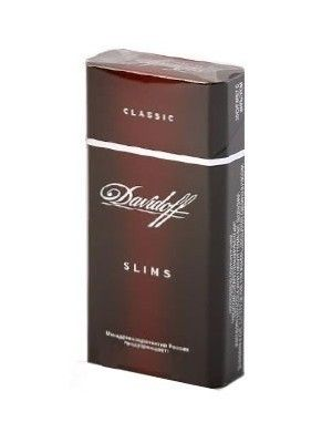 Davidoff cigarettes price how do they fake smoking cigarettes in movies