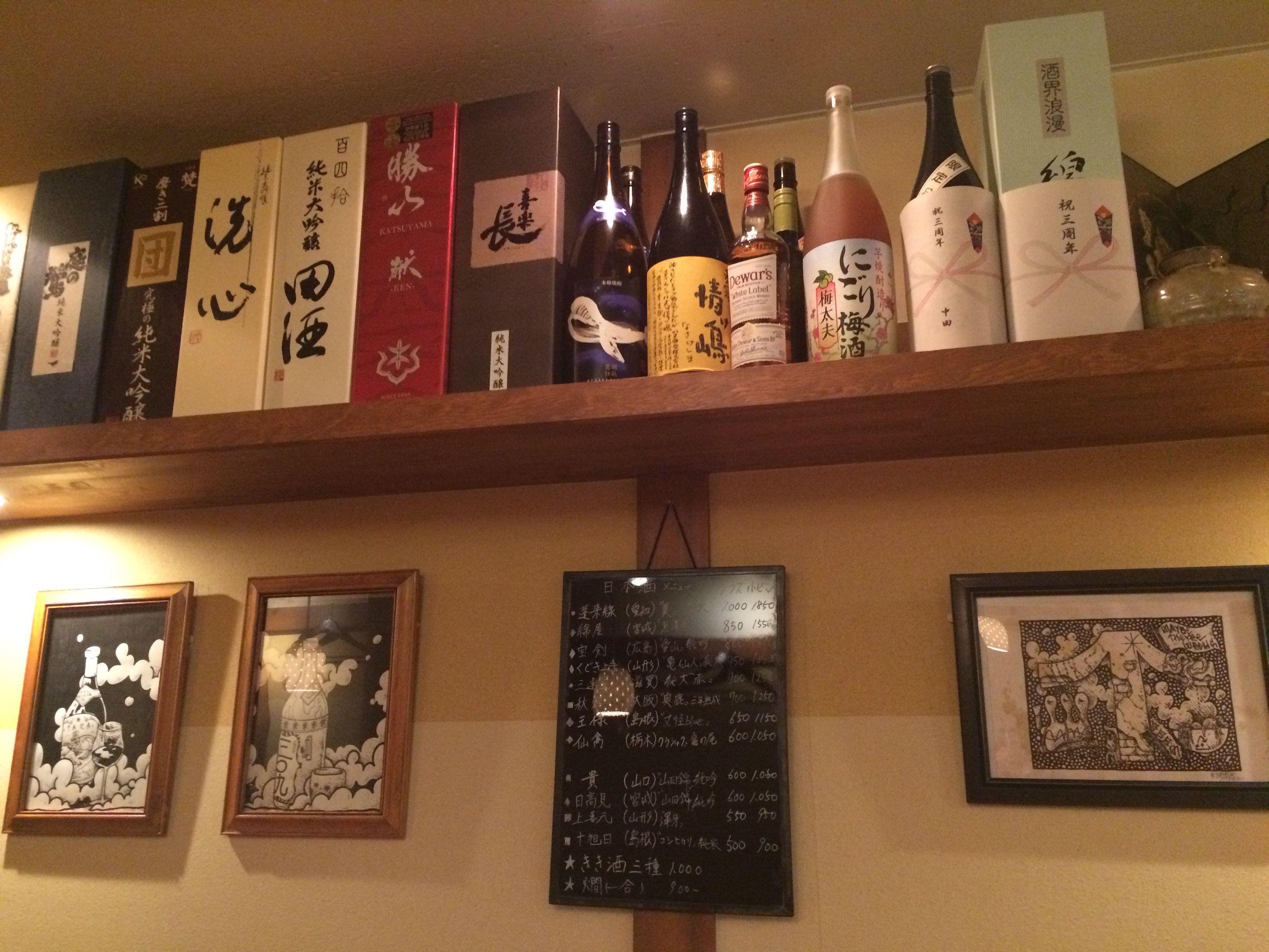 和食時々フレンチ貴  2017年3月  雛飾りがテーマの地酒コース