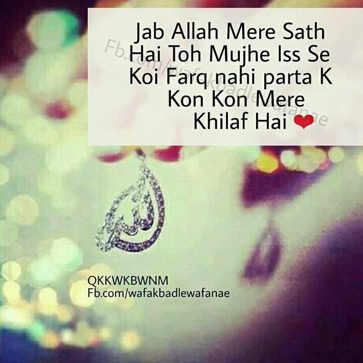 Beshaq Pin Shonadoll Islamic Inspirational Quotes Education
