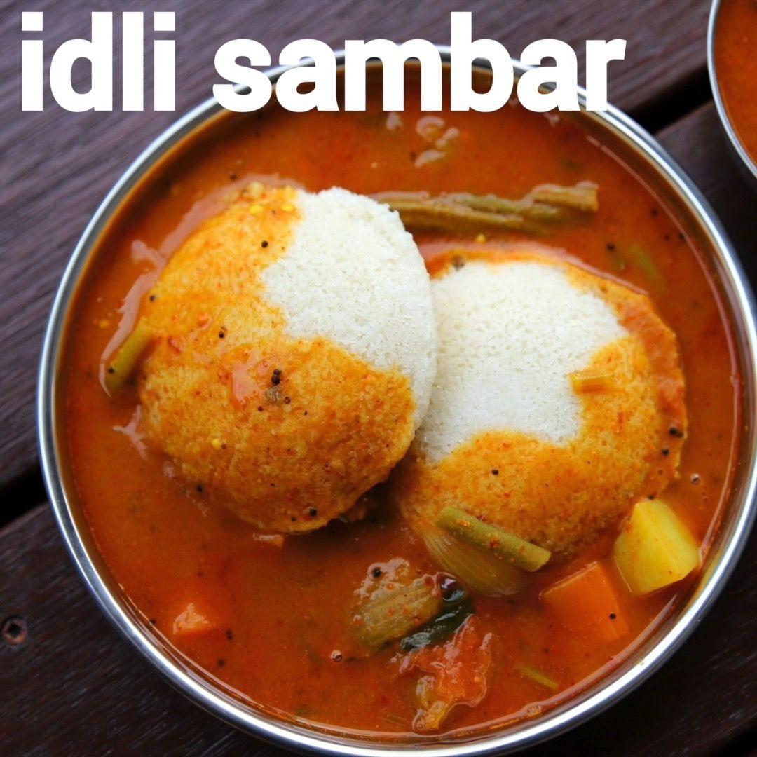 idli sambar recipe southindian foodie food foodphotography streetfood dessert desserts on hebbar s kitchen dinner recipes id=65596