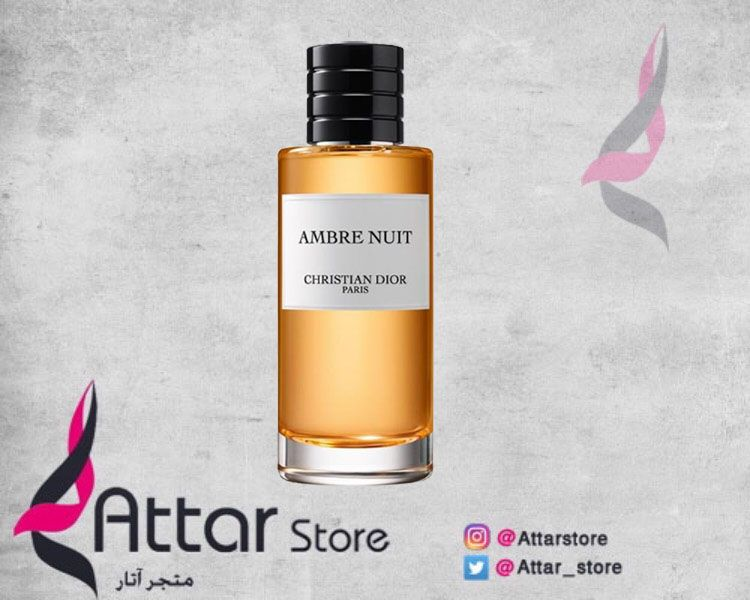 Dior Ambre Nuit Christian Dior عطر شرقي لـ الرجال والنساء تتكون م قدمته من العنبر والفلفل الوردي وقلب العطر من Perfume Bottles Perfume Wine Bottle
