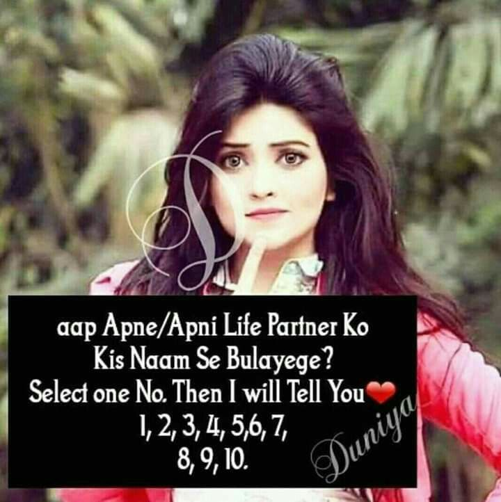 Pin by Noor ul ain on Urdu poetry & quotes What's up