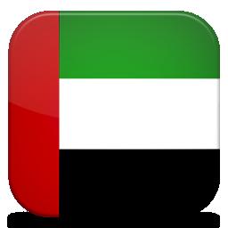 Bandeiras Da Asia Explicacao E Significado Das Cores Bandeiras Bandeira Emirados Arabes Emirados Arabes Unidos