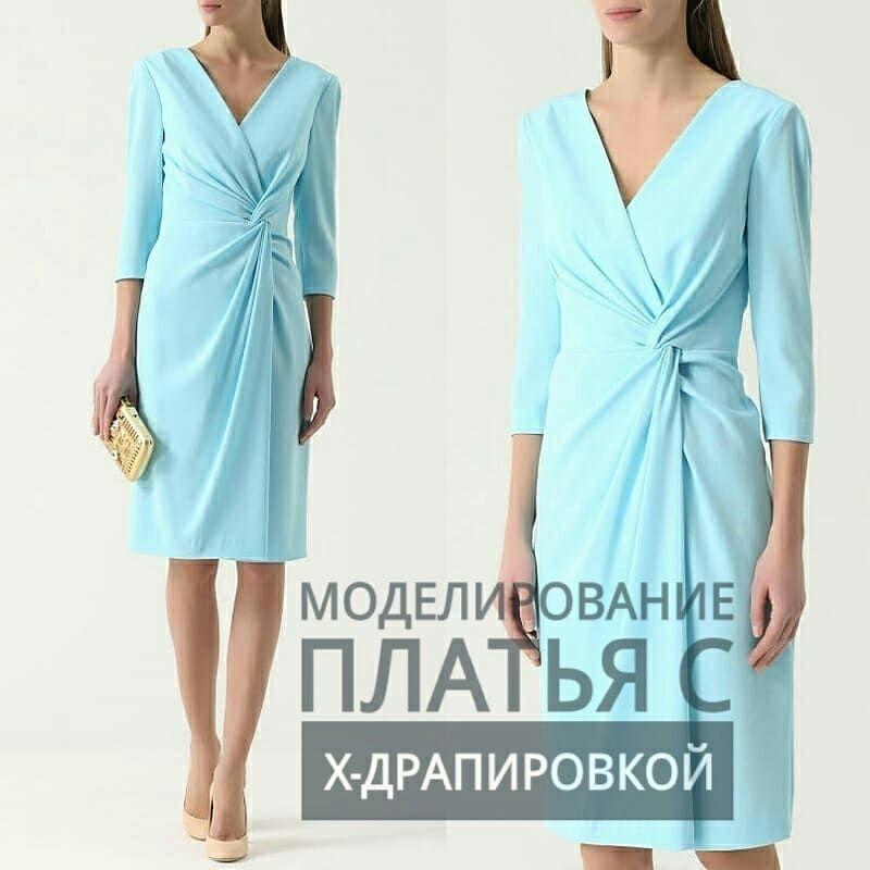 af45d794302 Моделирование трикотажного платья с Х-драпировкой и запАхом