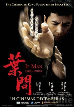 Ip Man 4 5 Stars Tremendously Acted Story About Nationalism And Courage In The Face Of The Ramifications Of War Donnie Yen D Ip Man Ip Man Movie Ip Man Film