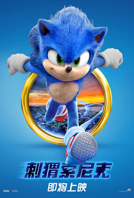 Sonic The Hedgehog 2020 Trailers Tv Spots Clips Featurettes Images And Posters In 2020 Hedgehog Movie Sonic The Hedgehog Sonic